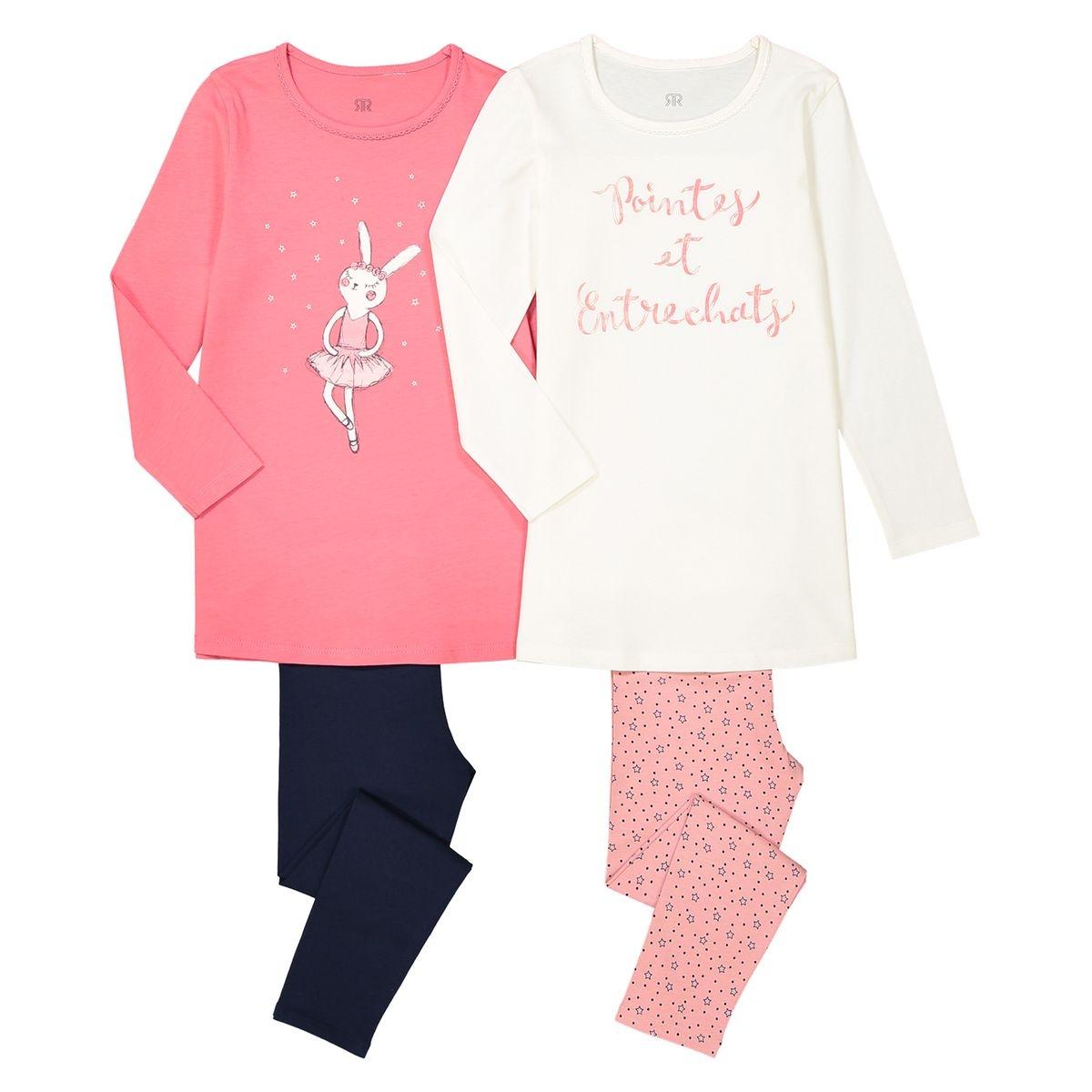 Pyjama manches longues 3-12 ans, lot de 2
