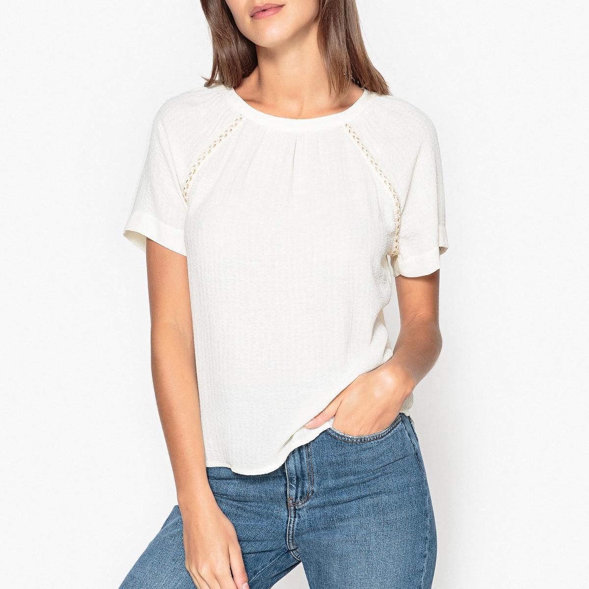 Блузка с открытой спиной CRAZY