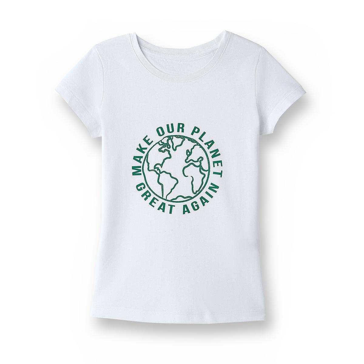 Футболка с надписью из биохлопка, 5-14 летФутболка La Redoute Collections совместно с Envol'Vert. Круглый вырез. Короткие рукава. НадписьСделаем снова нашу планету замечательной спереди.                                                     За каждую проданную футболку La Redoute перечисляет 1€ Envol'Vert. Собранная сумма позволит участвовать в проекте озеленения леса в Колумбии.                                          Более подробно : http://envol-vert.org/projets/restauration-forestiere-et-noyer-maya/                           Состав и описаниеМатериал:100% био-хлопокМарка: La Redoute Collections совместно с Envol'Vert                         Уход:                         Стирать при 30° с изделиями схожих цветов                         Отбеливание запрещено                         Гладить при умеренной температуре                         Сухая (химическая) чистка запрещена                         Машинная сушка запрещена                                                  Преимущества : Био-продукт.                         Выращенный без использования пестицидов и химических удобрений био-хлопок изготовлен с заботой о почве, воде и людях, возделывающих его.                         Мы заботимся о сохранении окружающей среды и здоровья людей.<br><br>Цвет: белый,серый меланж<br>Размер: 9/10 лет- 132/138 см.7/8 лет- 120/126 см.5/6 лет  - 108/114 cm.9/10 лет- 132/138 см.12/14 лет.12/14 лет