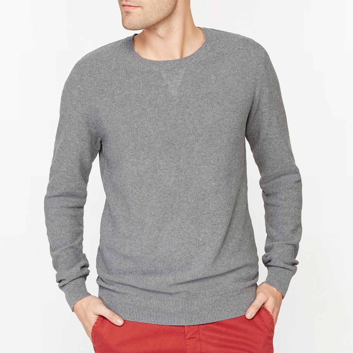 Пуловер с круглым вырезом из оригинального трикотажа, 100% хлопок