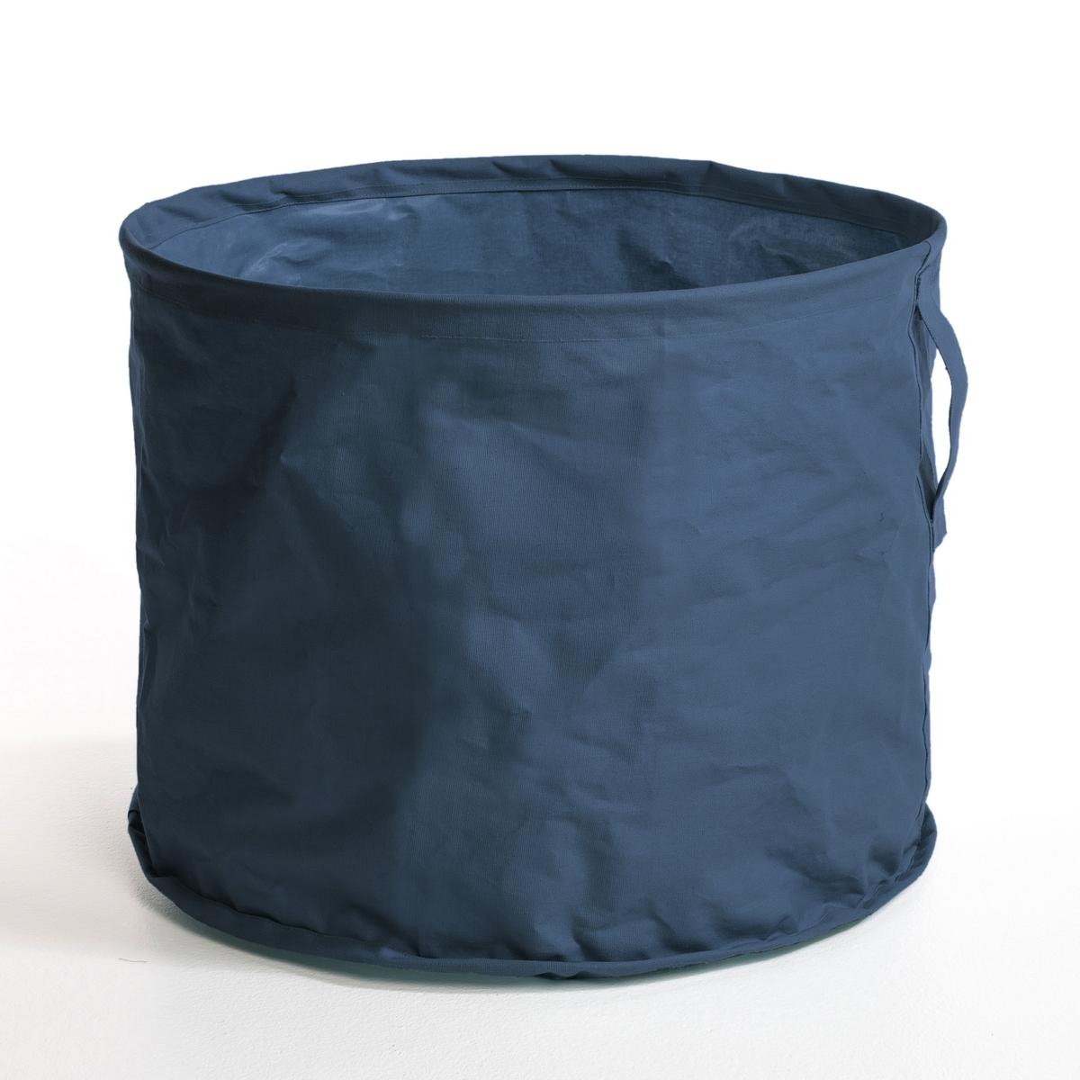 Корзина для хранения вещей, Libra<br><br>Цвет: желтый,серо-бежевый,синий,темно-серый