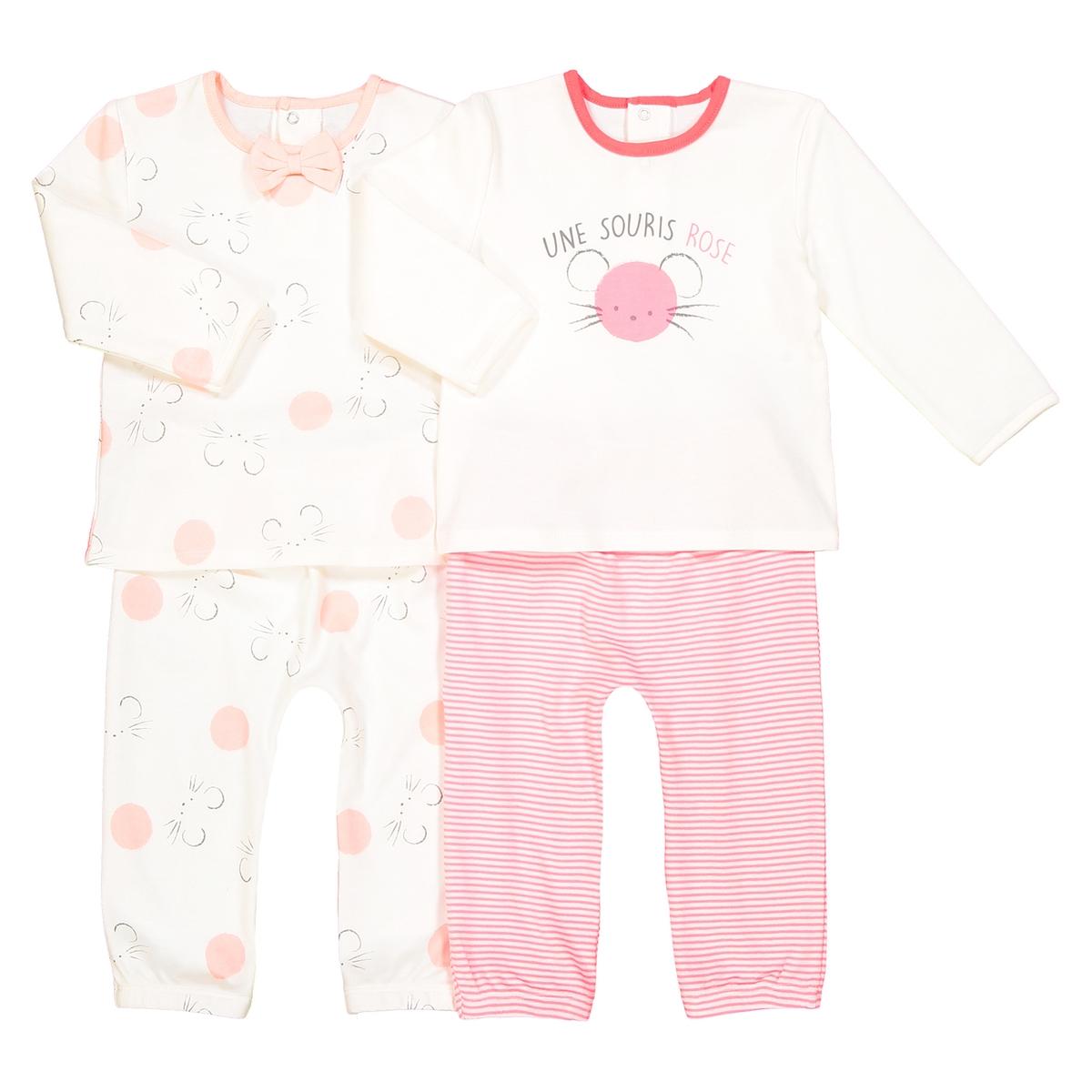 Confezione da 2 pigiama fantasia da 0 mesi a 3 anni