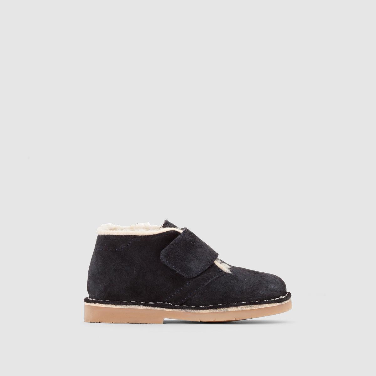 Ботинки из кожи на мехуПреимущества : мягкие ботинки R essentiel с искусственным мехом  дарят невероятный комфорт  . Особенно тщательная прошивка и материал, напоминающий замшу .<br><br>Цвет: синий морской<br>Размер: 20.25