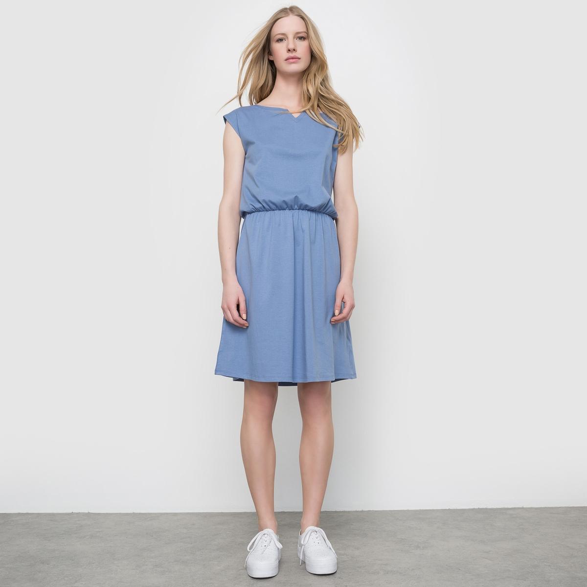 Платье с вырезом лодочкойСостав и описаниеМарка: LES PETITS PRIX.Материал: 100% хлопка.Уход Машинная стирка при 30° с вещами одного цвета.Гладить на средней температуре.<br><br>Цвет: синий<br>Размер: 42/44 (FR) - 48/50 (RUS)