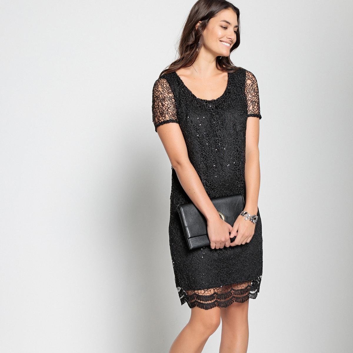 Imagen principal de producto de Vestido recto semilargo, guipur y estrás - Anne weyburn