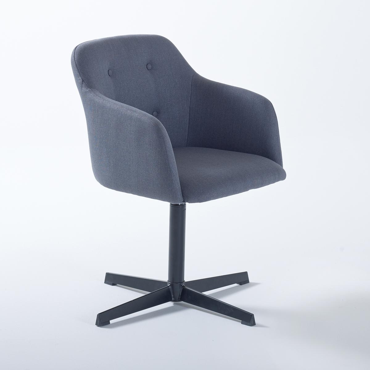 Кресло офисное поворотное NumaХарактеристики кресла офисного Numa :Сидение поворотное, не регулируется по высоте .Сиденье и спинка из 100% полиэстера.Прокладка пористая из полиуретана.Ножки с перекрестием из стали с эпоксидным покрытием чёрного цвета.Все стулья и кресла офисные Вы найдёте на сайте laredoute.ruРазмеры кресла офисного Numa :ОбщиеШирина : 64,5 смВысота : 79 смГлубина : 67,5 см.Сиденье : длина 41 x высота 45 x глубина 43,5 смНожки : В.32 смОснование : ?64,5 смРазмеры и вес упаковки :1 упаковкаДлина 62 x высота 53,5 x глубина 58,5 см11 кг.Доставка :Ваше кресло офисное поворотное Numa продаётся в сборе. Возможна доставка до квартиры !Внимание   ! Убедитесь, что товар возможно доставить на дом, учитывая его габариты (проходит в двери, по лестницам, в лифты).<br><br>Цвет: темно-серый