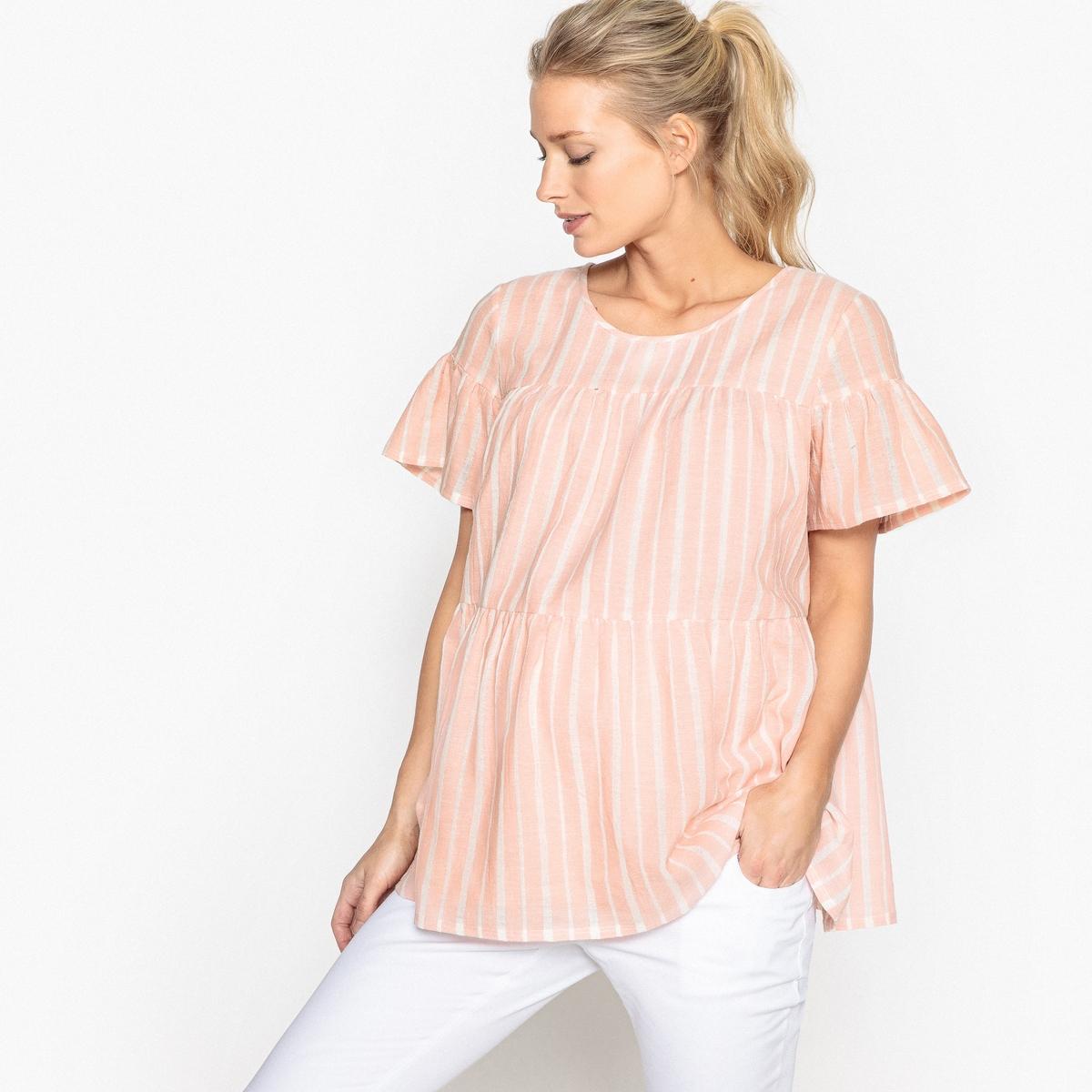 Блузка в полоску для периода беременности La Redoute Collections