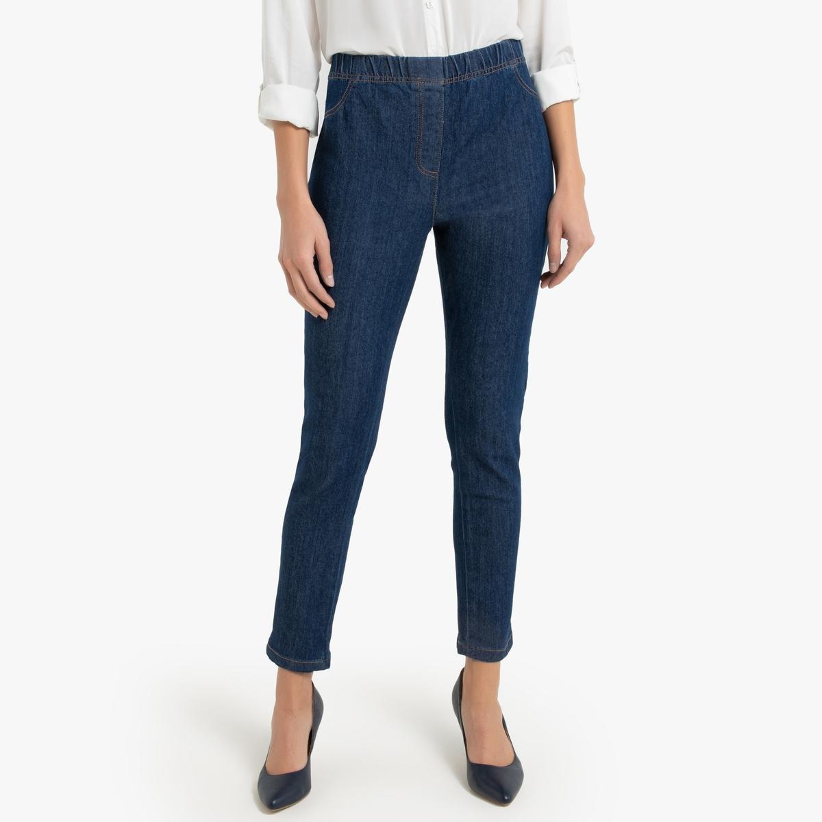 Jeans afunilado 7/8º, cós elástico