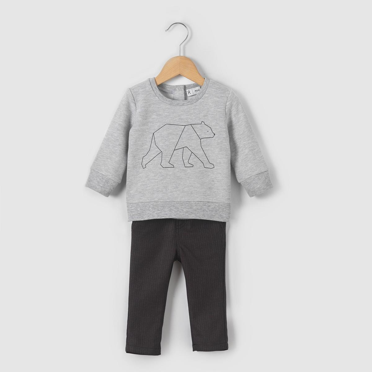 Комплект: свитшот и брюки,  1 мес.-3 года от La Redoute Collections