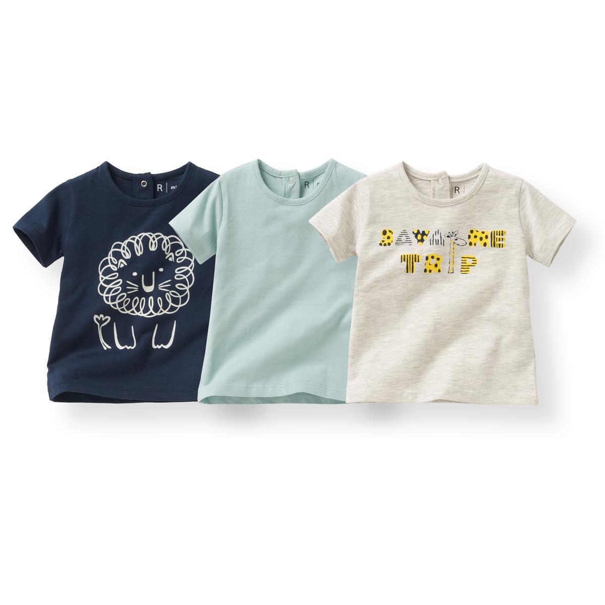 3 футболки с короткими рукавами 1 мес-3 лет от La Redoute