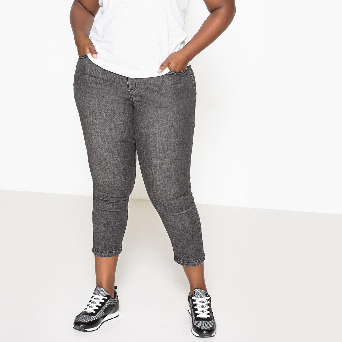 Jeans curtos