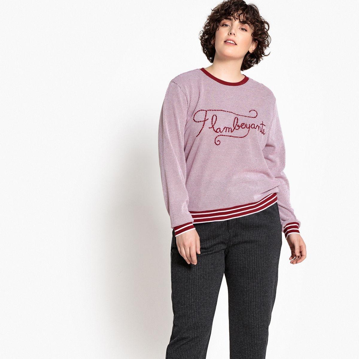 T-shirt col rond manches longues pur coton