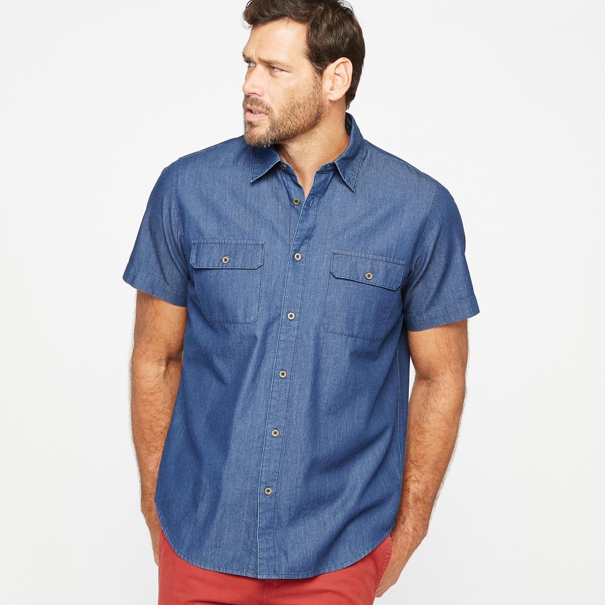 Camisa lisa, mangas curtas