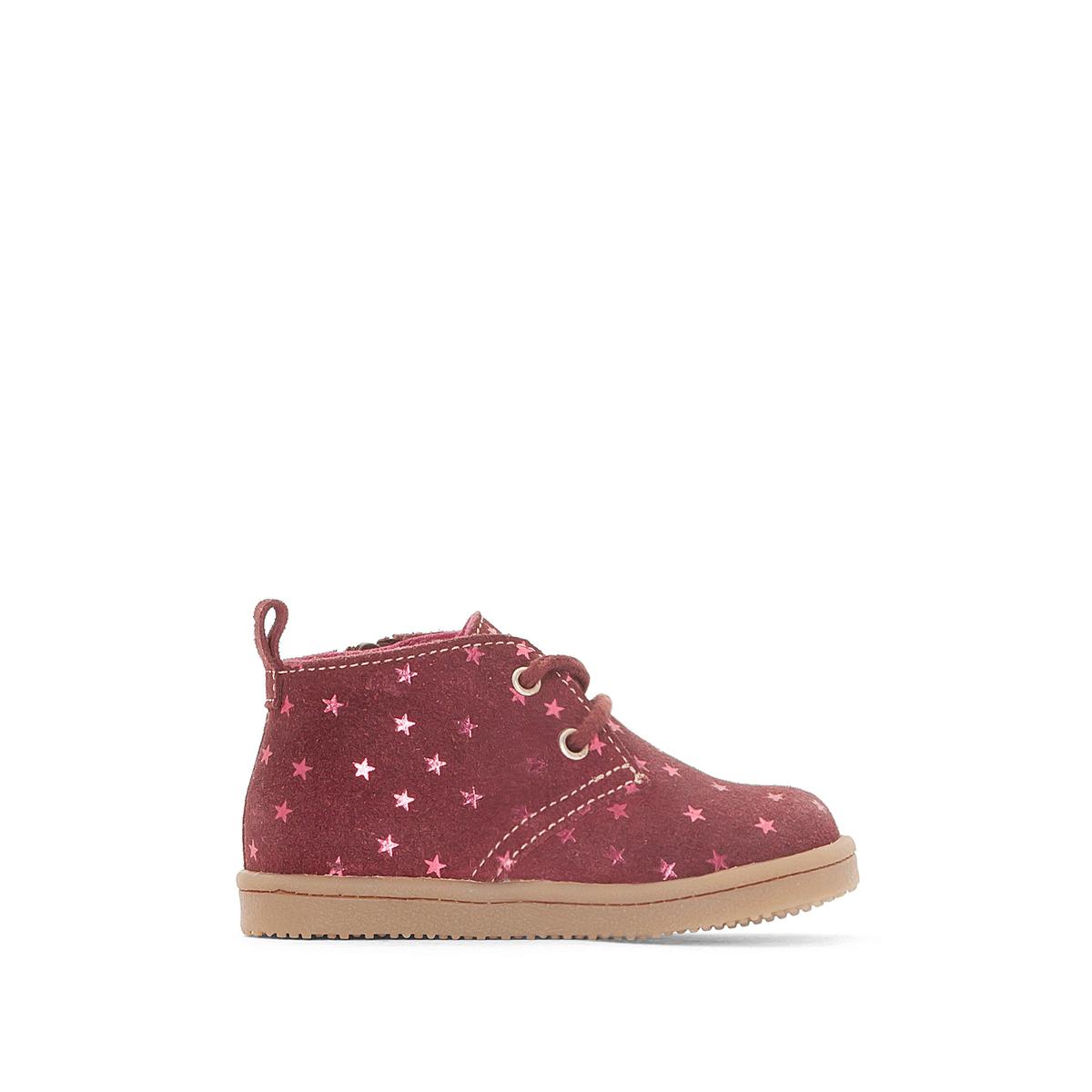 Ботинки со звёздами серебристого цвета 19-25