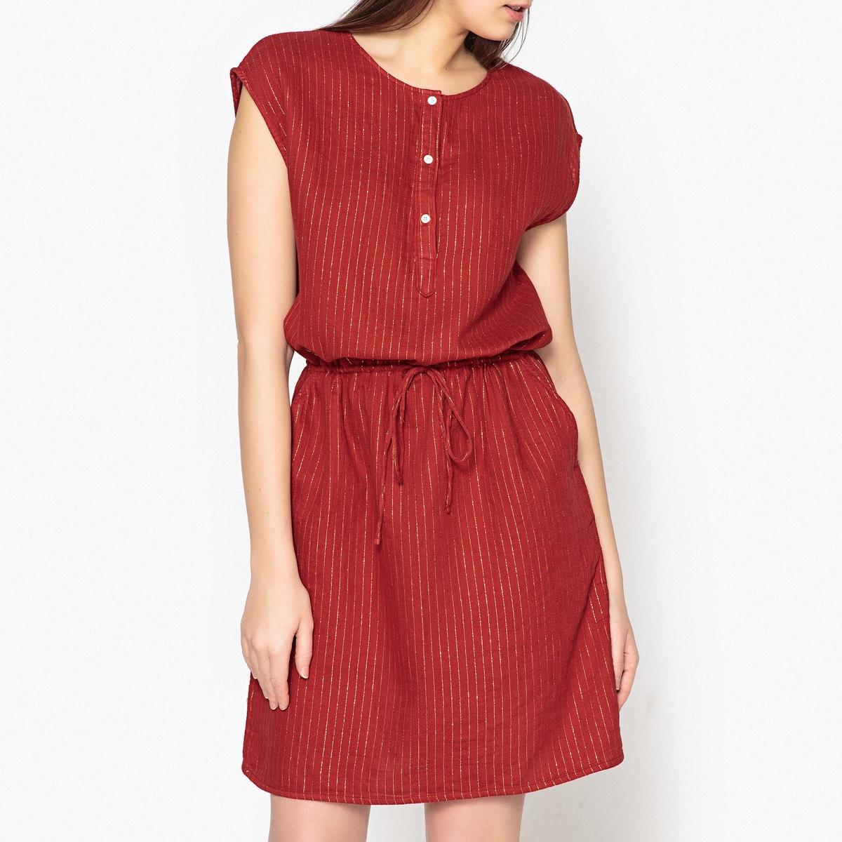 Платье HARTFORD 5481803 от LaRedoute