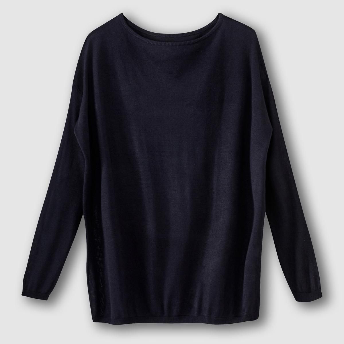 Пуловер свободного покроя из тонкого струящегося трикотажаСостав и описание :Материал : 100% акрилДлина : 64 смМарка : R EditionУход :Машинная стирка при 30 °С с вещами схожих цветов.<br><br>Цвет: синий морской