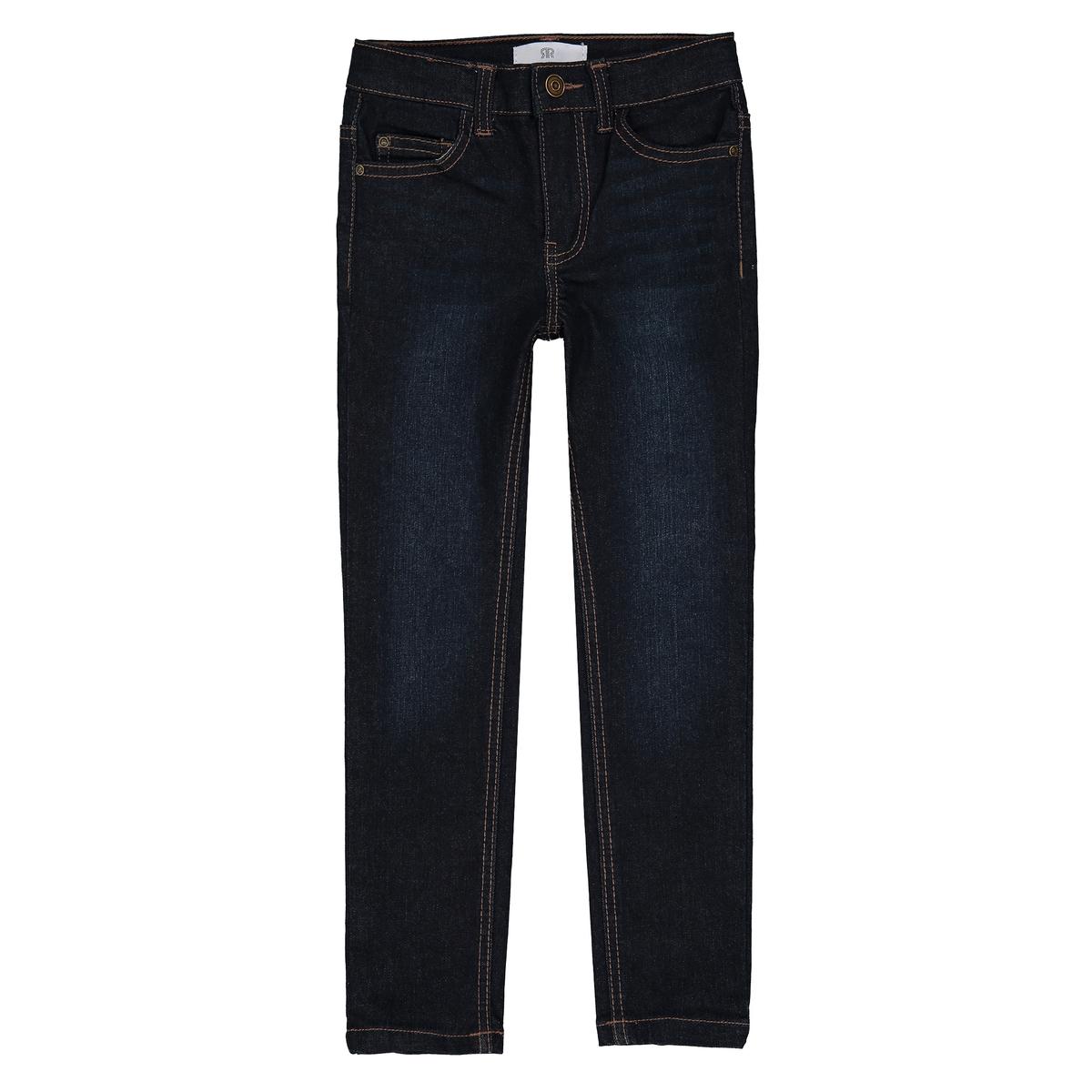 Jeans slim per morfologia larga 3 - 12 anni