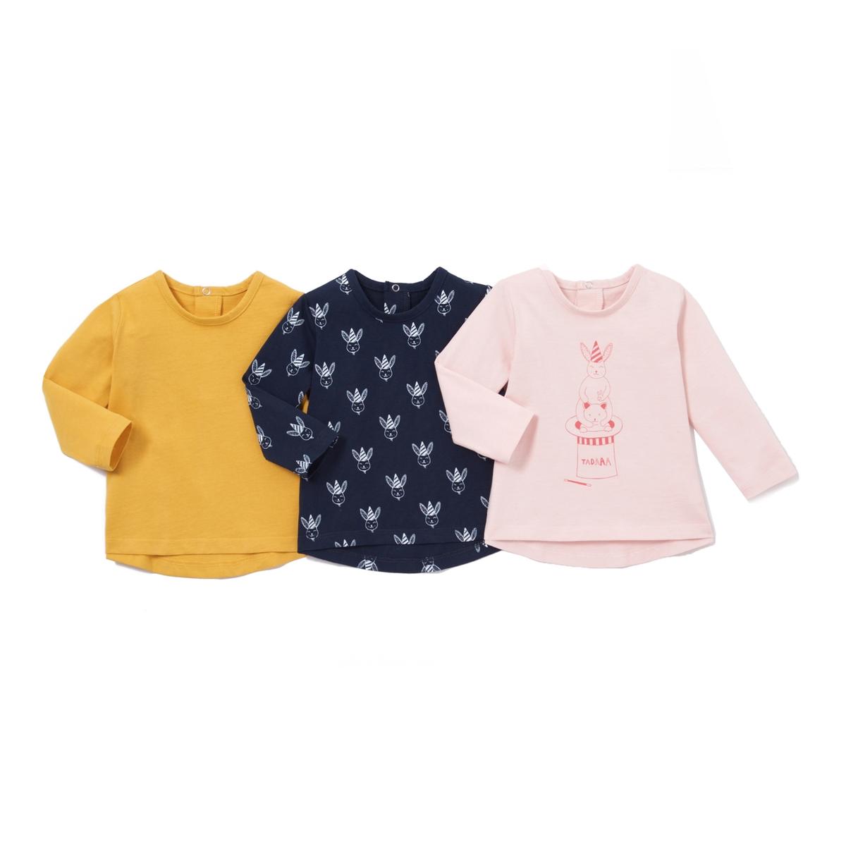 3 футболки 1 мес-3 летOeko Tex
