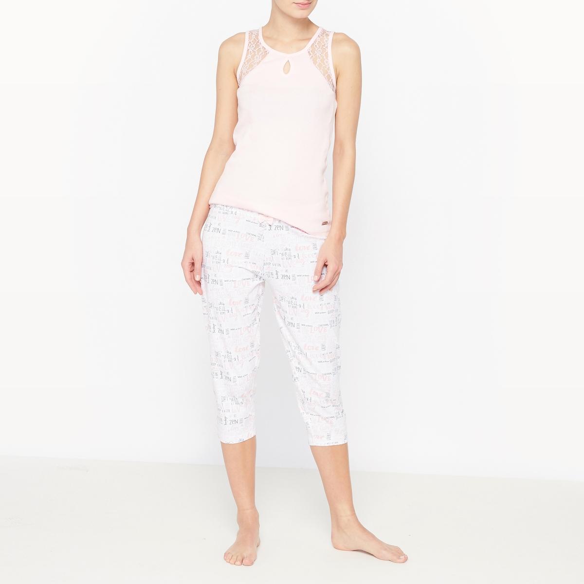 Пижама с короткими брюками из хлопка Po?meСостав и описание :Материал : 100% хлопокМарка : Dodo Уход :Машинная стирка при 30 °C с вещами схожих цветов<br><br>Цвет: розовый<br>Размер: XL