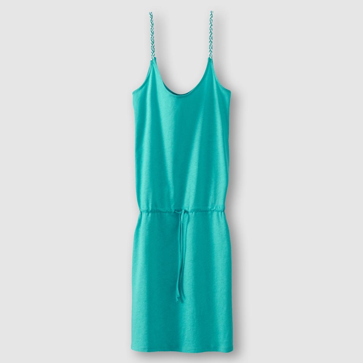 Платье на тонких бретеляхСостав и описаниеМарка: R EssentielМатериалы: 55% льна, 45% хлопка.УходРучная стиркас одеждой подобных цветов.Стирать и гладить с изнанки.Сушить на горизонтальной поверхности в расправленном состоянии.<br><br>Цвет: голубой бирюзовый,розовый фуксия,ярко-желтый<br>Размер: 46/48 (FR) - 52/54 (RUS)
