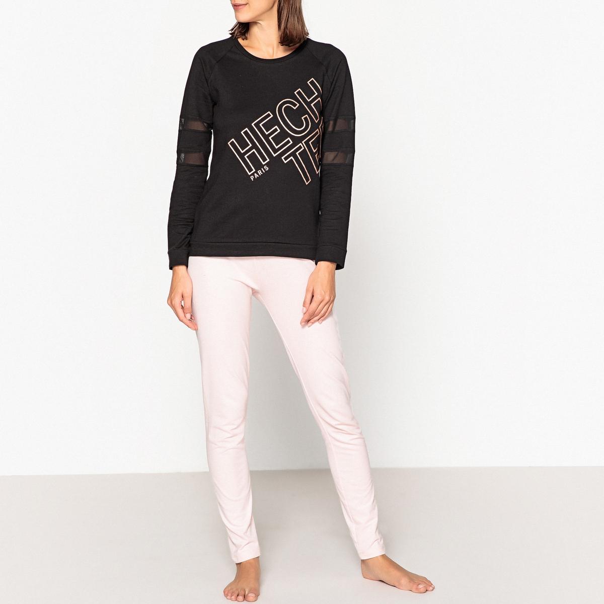 Pijama em algodão, estampado com logótipo