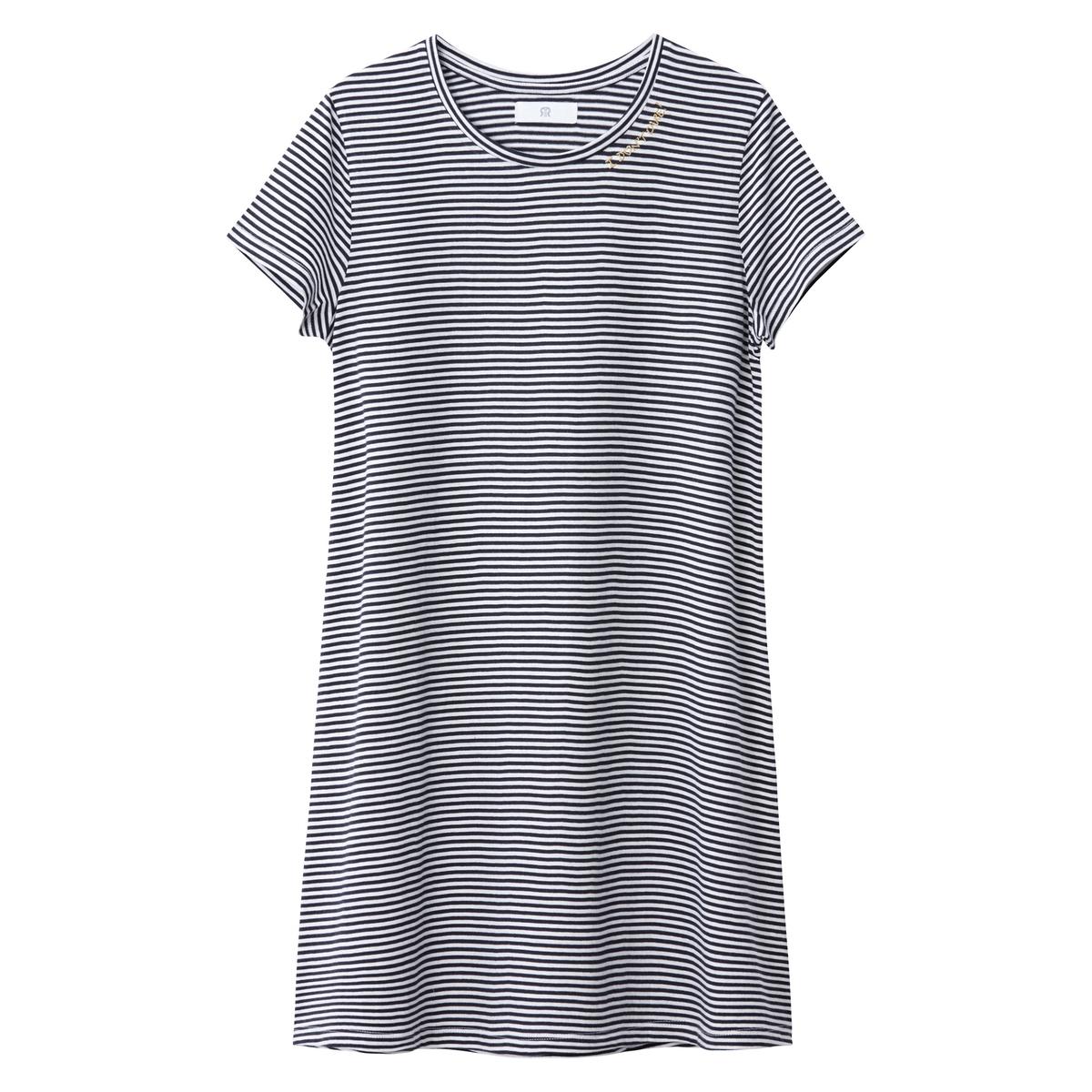 Abito t-shirt a righe 10-16 anni