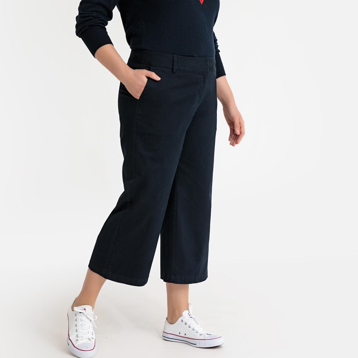 Calças curtas largas, corte chino