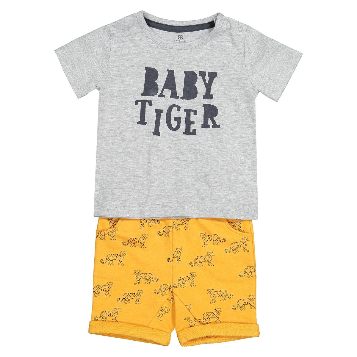 Комплект шорты футболка с La Redoute принтом мес - лет 3 мес. - 60 см серый футболка с принтом 1 мес 4 лет