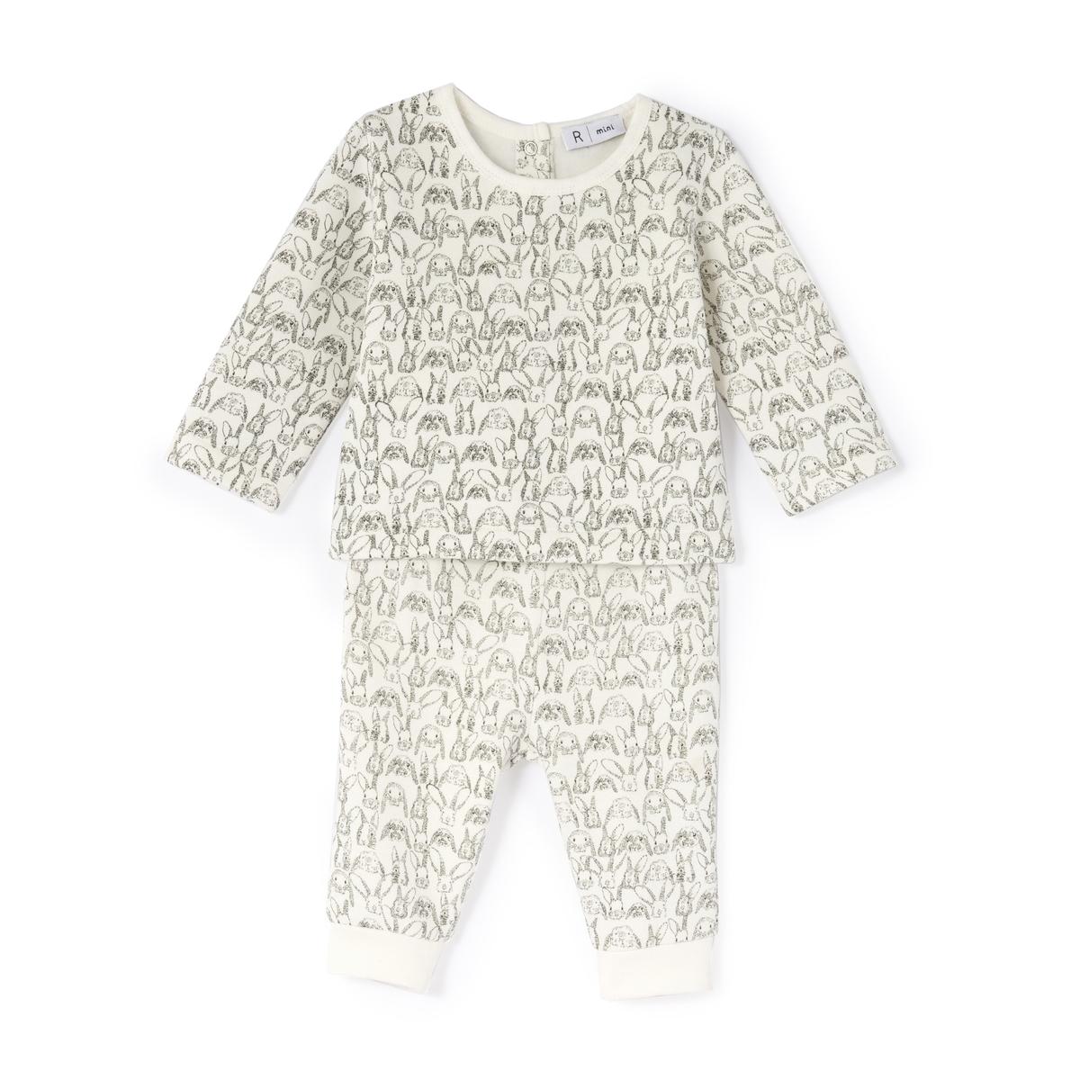 Комплект детский из 2 предметов одежды: свитшот и брюки