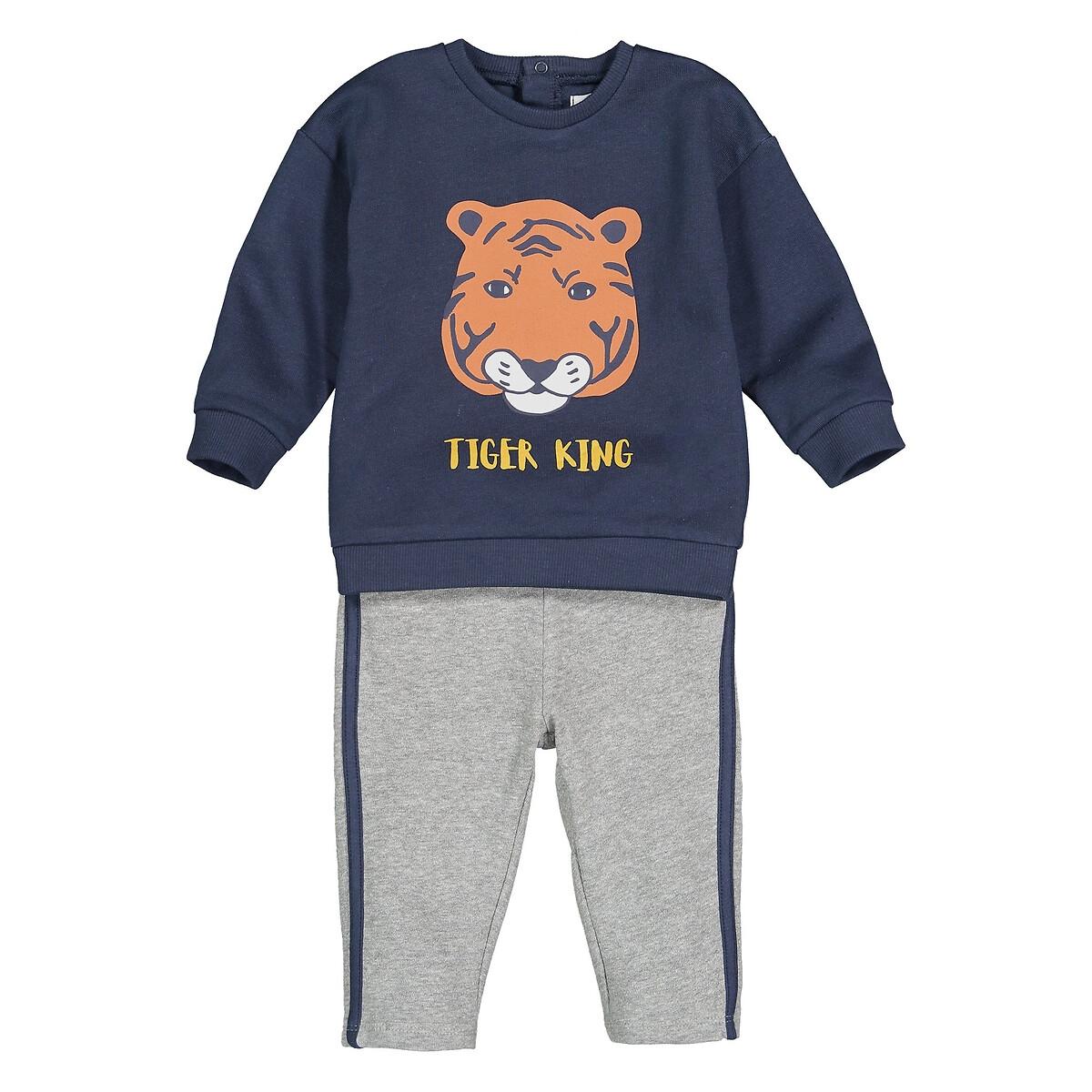 Комплект из 2 предметов свитшот LaRedoute И спортивные брюки 1 мес - 3 года 3 мес. - 60 см серый пижама laredoute с носочками из велюра 0 мес 3 года 3 мес 60 см серый