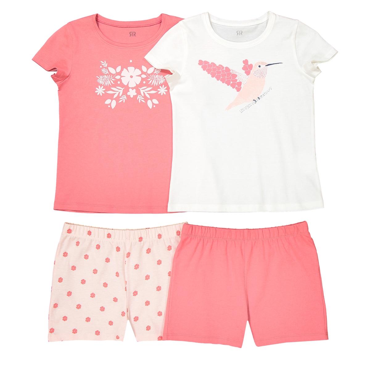 Pijama curto em algodão, 2-12 anos (lote de 2)