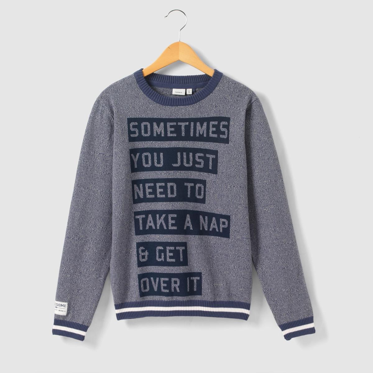 Пуловер, 7 - 14 лет