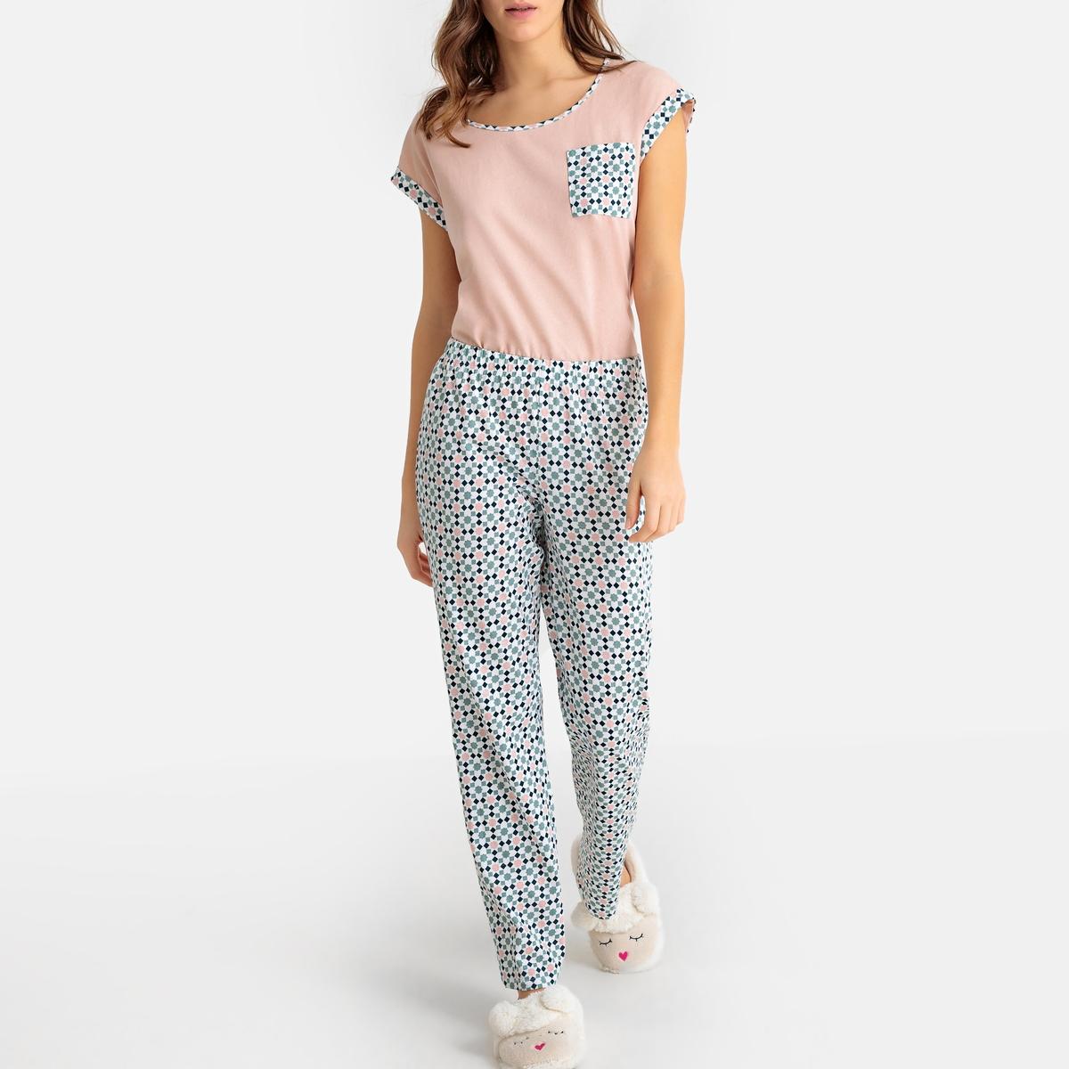 Pijama em puro algodão