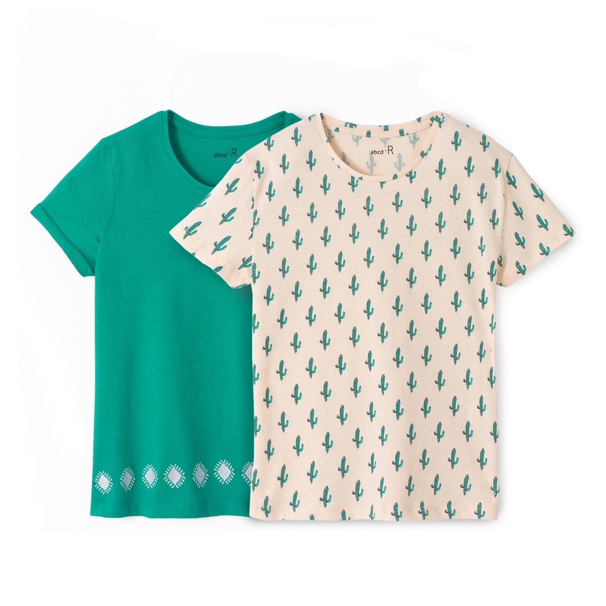 Комплект из 2 футболок с короткми рукавами, 3-12 летДетали •  Длинные рукава •  Круглый вырез •  Рисунок спередиСостав и уход •  100% хлопок •  Температура стирки 30° • Низкая температура глажки / не отбеливать   • Барабанная сушка на слабом режиме    • Сухая чистка запрещена<br><br>Цвет: рисунок + зеленый<br>Размер: 4 года - 102 см.5 лет - 108 см.6 лет - 114 см.10 лет - 138 см.12 лет -150 см