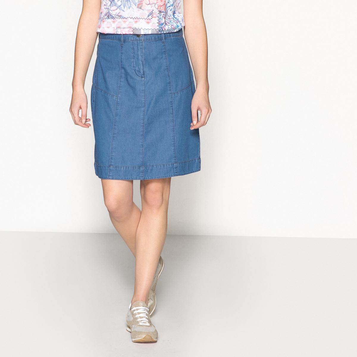 Imagen secundaria de producto de Falda recta de denim vaporoso - Anne weyburn