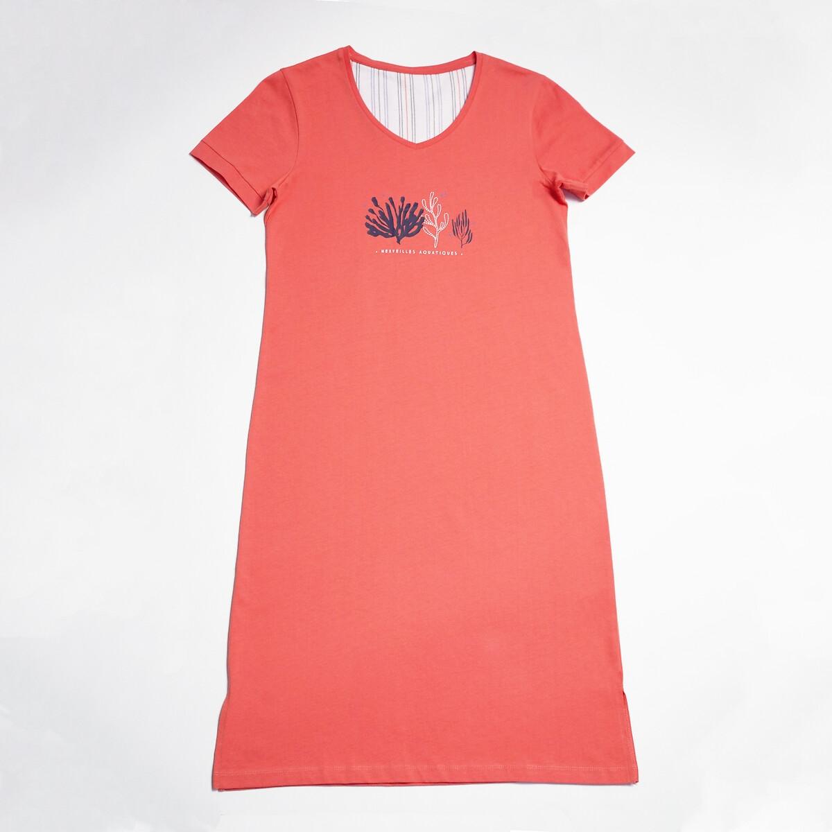 Nightwear Qua Cotton Nightshirt with Short Sleeves