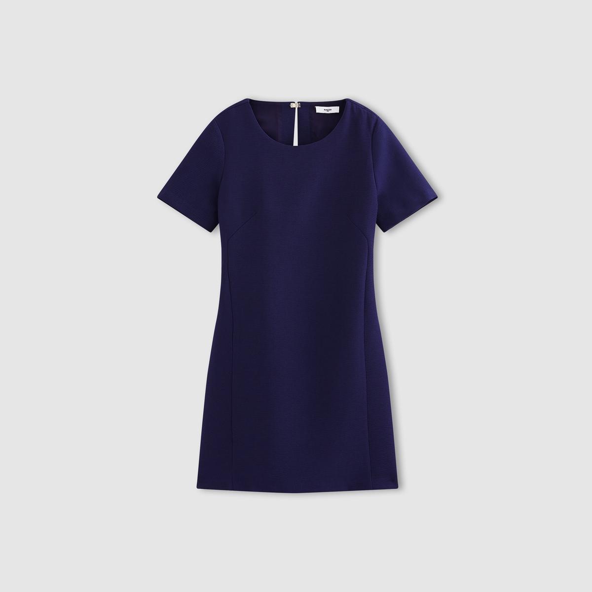 Платье CodyСостав и описаниеМатериалы : платье 100% полиэстера - подкладка 100% вискозыМарка : SuncooМодель : CodyУходСледуйте рекомендациям по уходу, указанным на этикетке изделия.<br><br>Цвет: синий морской<br>Размер: M