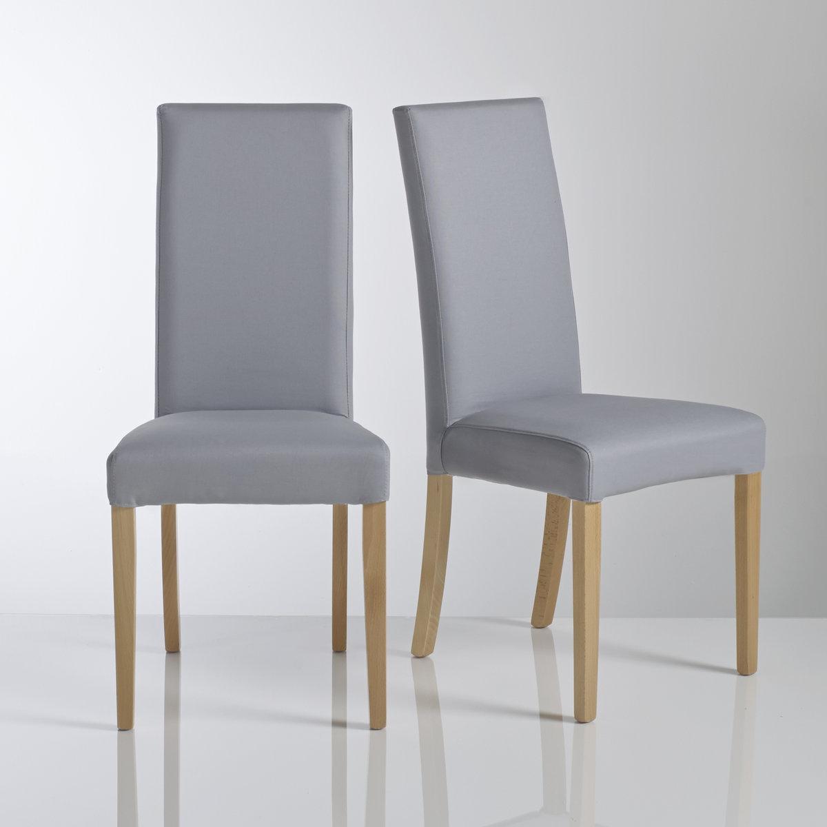Комплект из 2 стульев со снимаемым чехлом Inqaluit