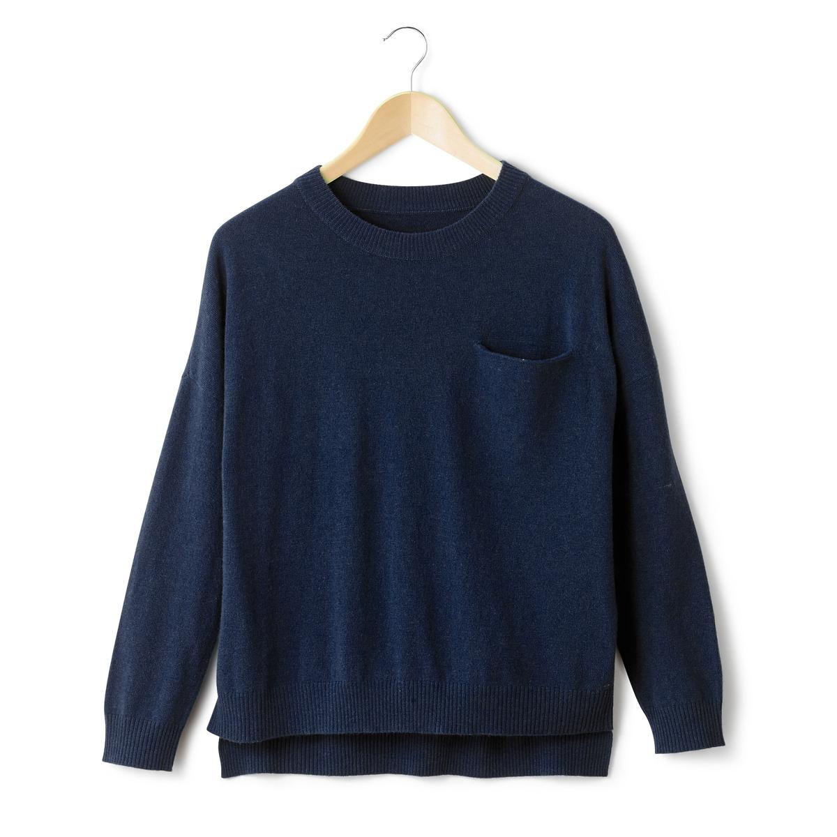 Пуловер с круглым вырезом<br><br>Цвет: темно-синий<br>Размер: 42/44 (FR) - 48/50 (RUS)