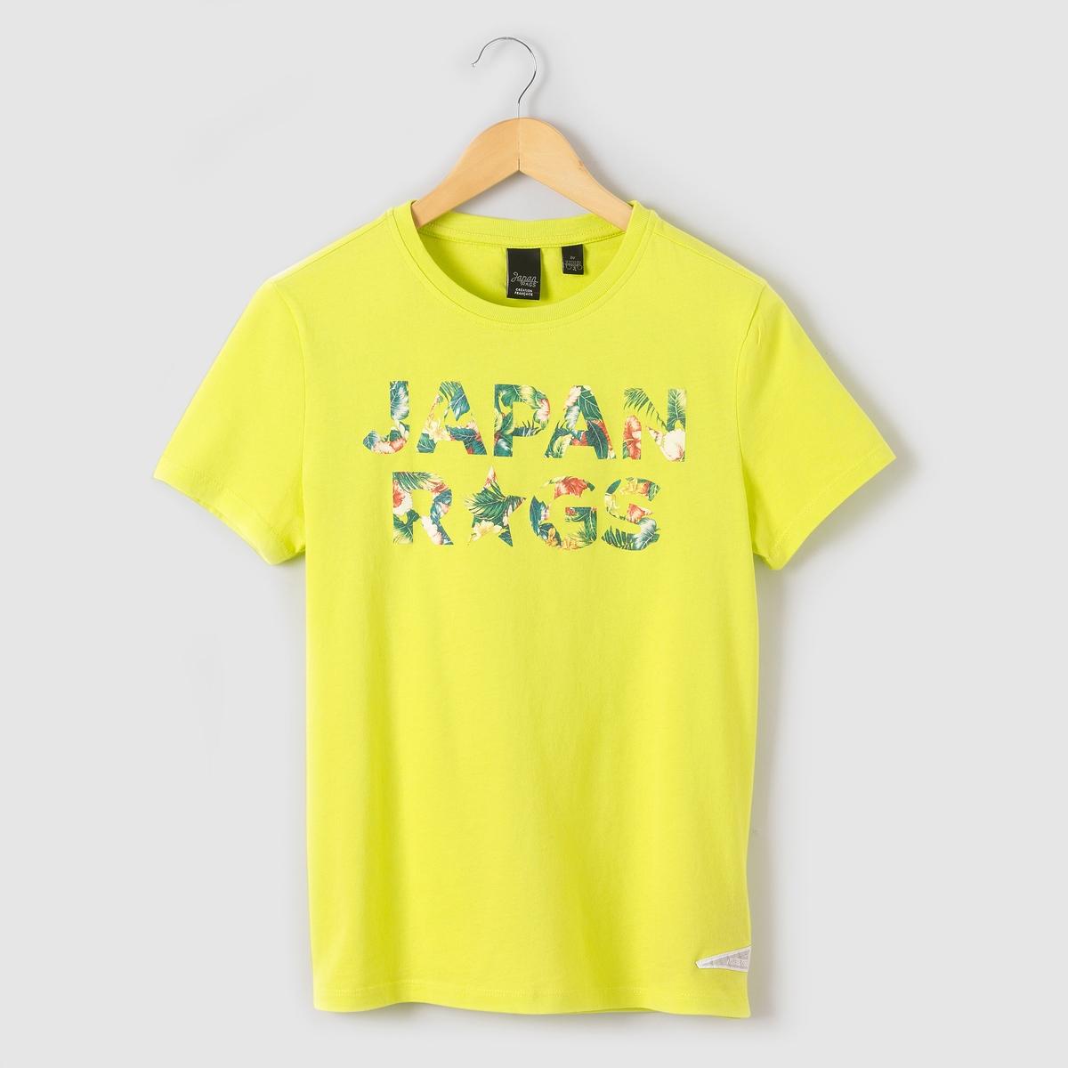 Футболка 8-16 летФутболка с короткими рукавами и рисунком JAPAN RAGS спереди. Круглый вырез. Состав и описаниеМатериал       джерси, 100% хлопокМарка      JAPAN RAGS УходМашинная стирка при 30 °С с вещами схожих цветовСтирать и гладить с изнаночной стороны<br><br>Цвет: зеленый