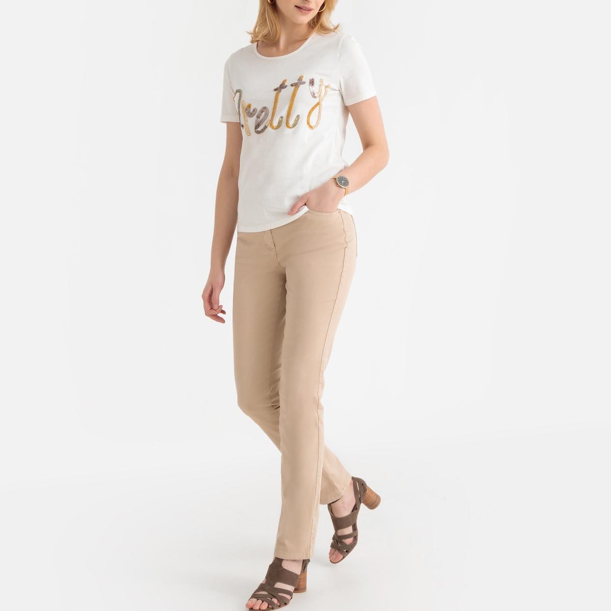 Imagen secundaria de producto de Camiseta con cuello redondo de manga corta, con lentejuelas delante - Anne weyburn