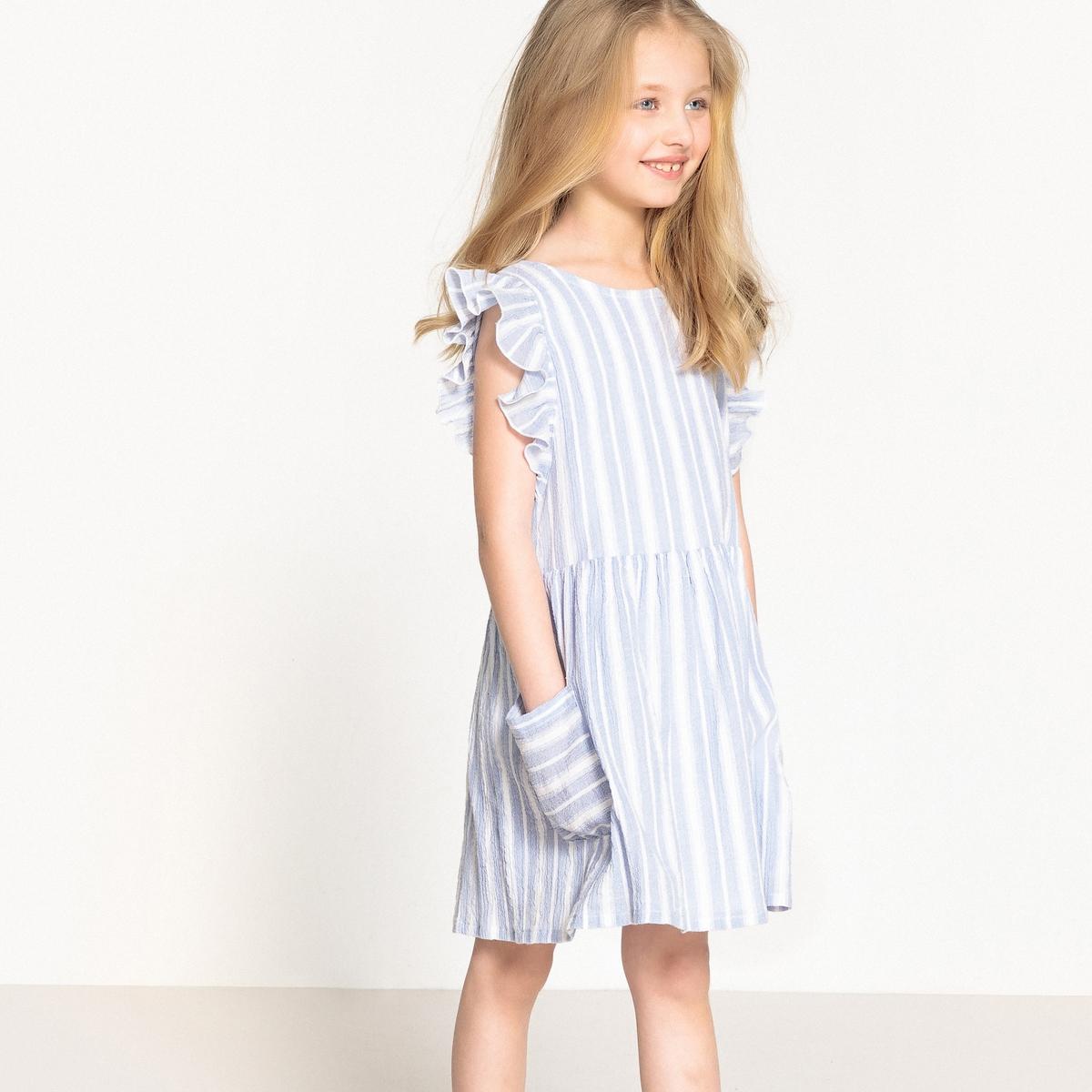 Платье в полоску 3-12 лет