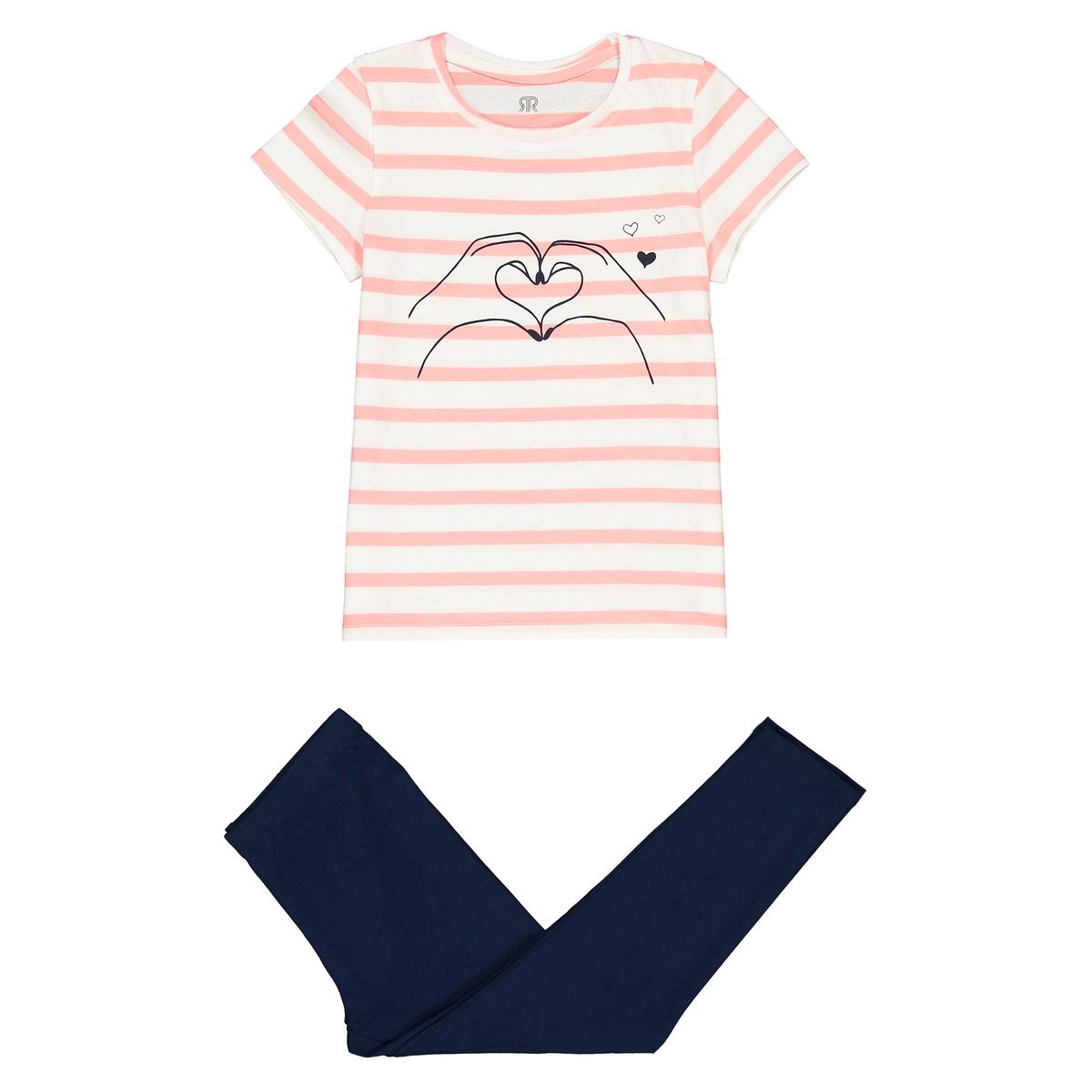 Пижама футболка + леггинсы в полоску  3 -12 лет La Redoute Collections