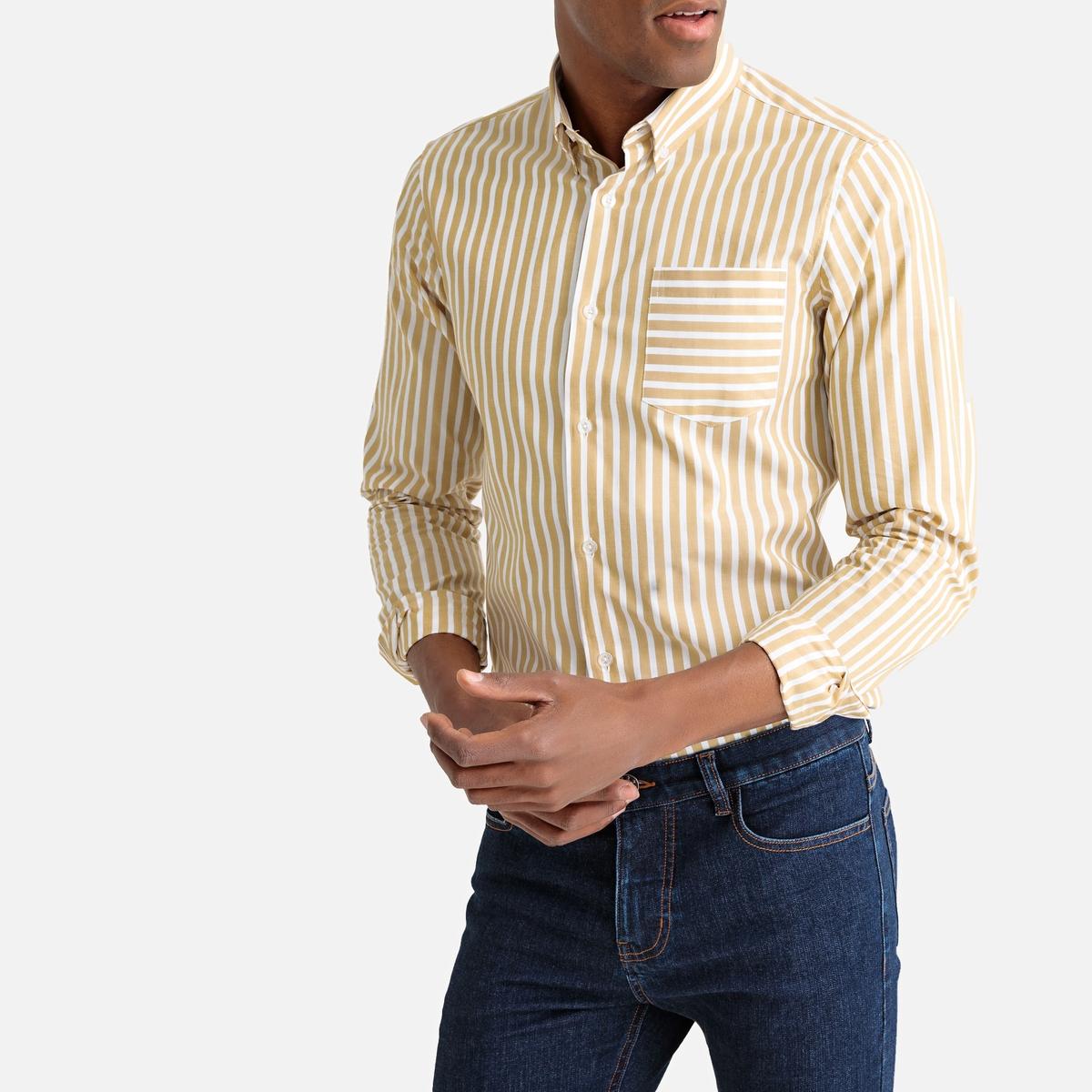 Camisa a rayas, corte ajustado
