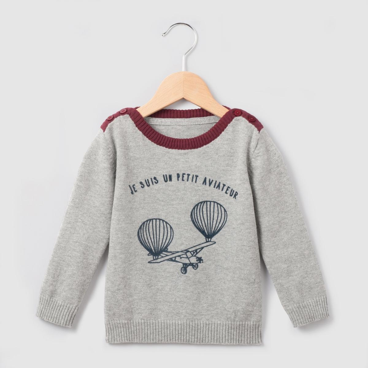 Пуловер на 1 мес. - 3 года