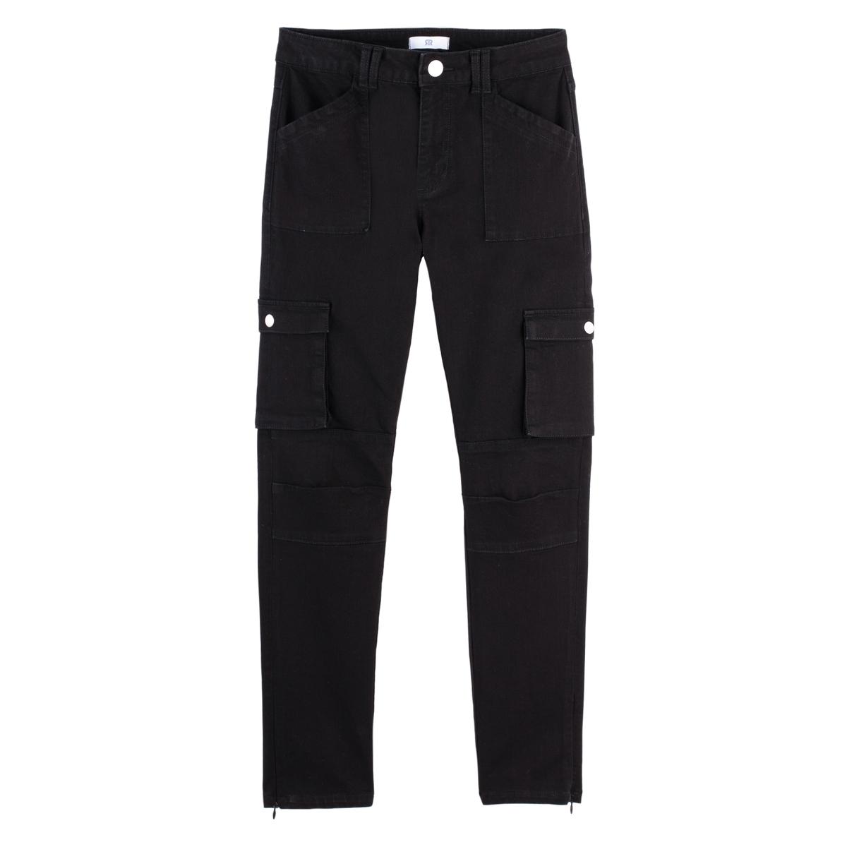 Jeans slim estilo militar