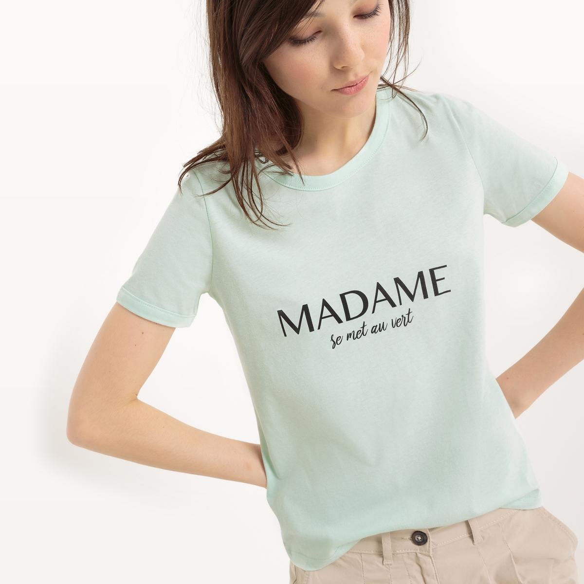 Футболка с надписью Madame se met au vert