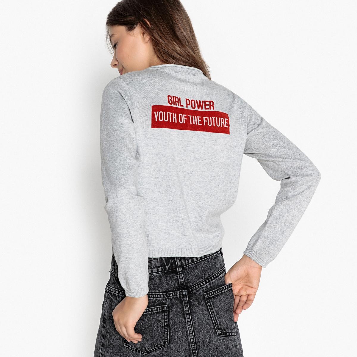 Пуловер укороченный с принтом сзади 10-16 лет пуловер quelle ajc 493193