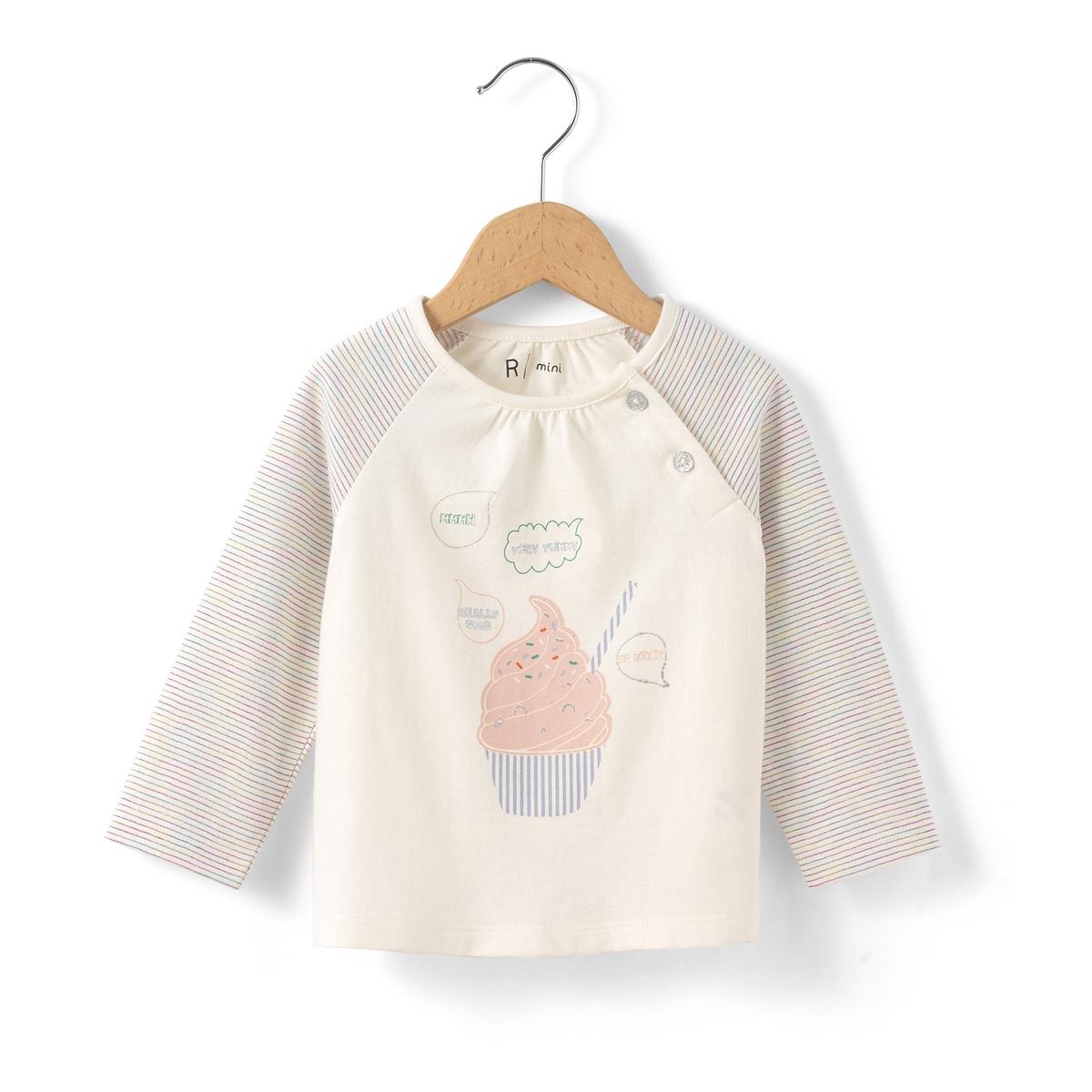 Футболка с рисунком cupcake 1 мес - 3 летФутболка с длинными рукавами в полоску и с блестящим отливом . С пуговицей на плече. Круглый вырез со складками. Пройма-реглан. Рукава в полоску. Рисунок cupcake спереди.  Состав и описание :Материал          100% хлопокМарка:          R miniУход: Машинная стирка при 30 °С с вещами схожих цветовСтирать и гладить с изнаночной стороныМашинная сушка запрещенаГладить на низкой температуреЗнак марки отпечатан с внутренней стороны и не напечатан на пришитой этикетке сзади, чтобы не вызвать раздражение или зуд на коже ребенка .<br><br>Цвет: набивной рисунок<br>Размер: 1 год - 74 см.3 мес. - 60 см.1 мес. - 54 см