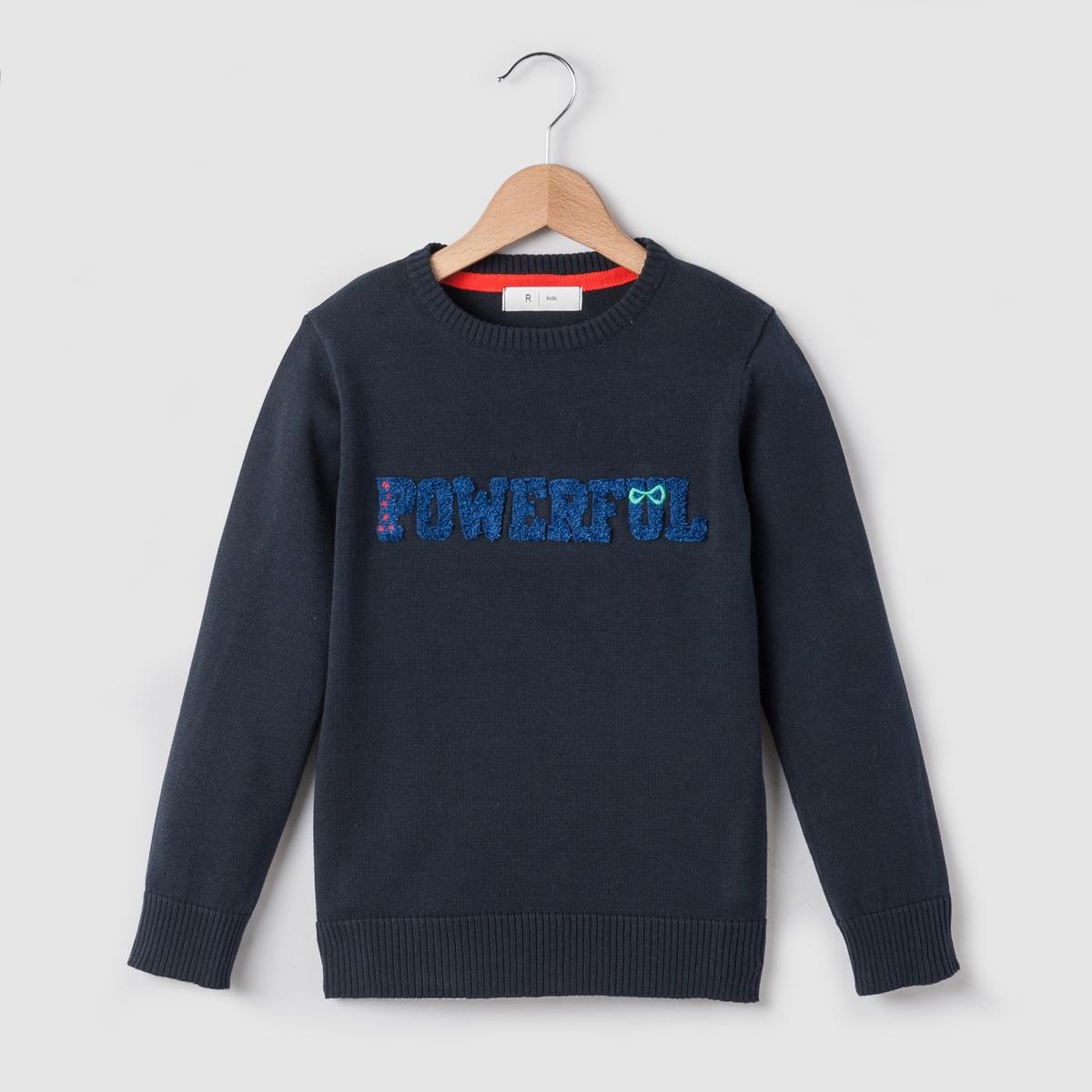 Пуловер с анимацией Powerfull из малой пряжи   3-12 лет
